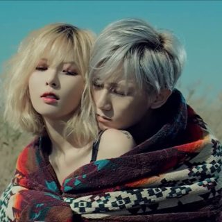 Trouble Maker - Now